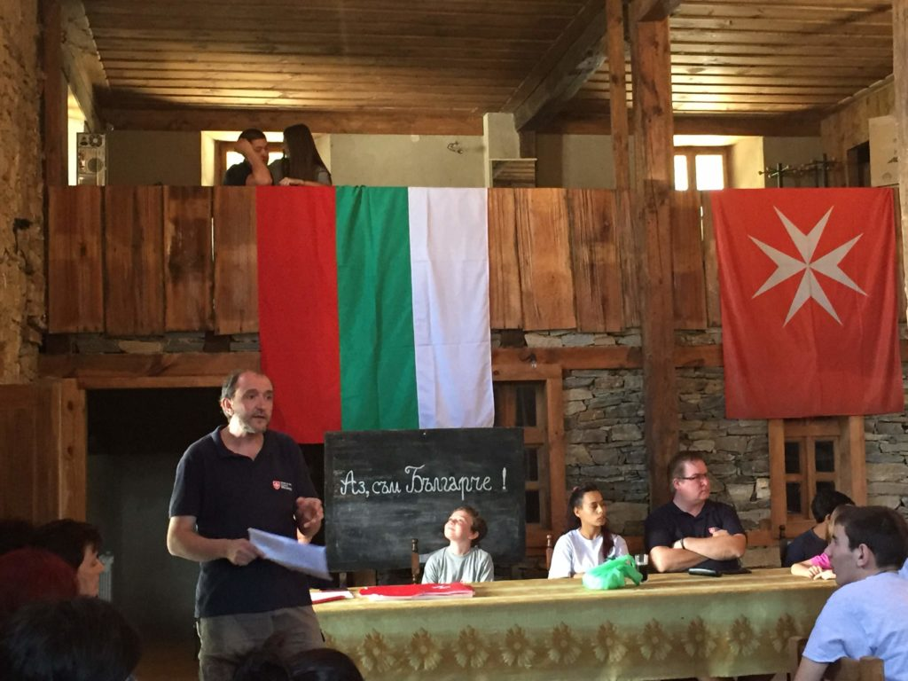 Творческа ваканция 2017г Ковачевица